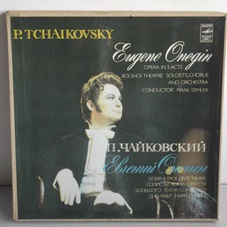 Collection of 7 Russian Opera Box Sets (24LP's!)...