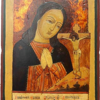 Icon, Mother of God Aktuirskaya - Wooden support - Silver...