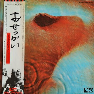 Pink Floyd - Meddle / Rare Japan Edition /Complete with...