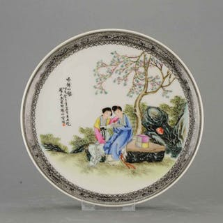 Plate - Porcelain -1953 Gui Si Early PRoC Period Chinese...