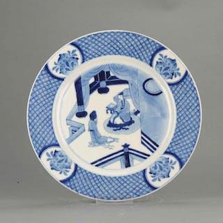 Plate - Porcelain - 29CM Pagode Figure Chenghua Mark - China - 18th century