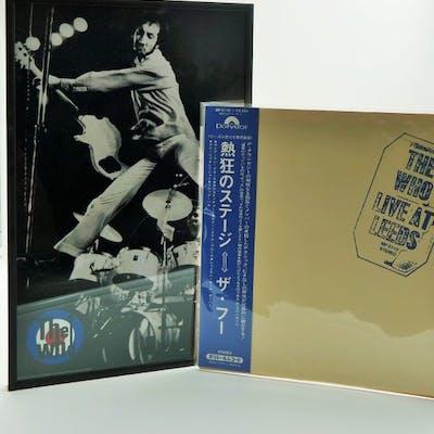 Who - Live at Leeds rare Japan LP with OBI /...
