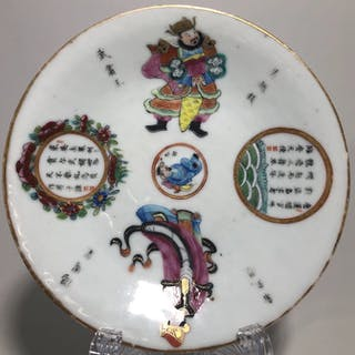 Plate (1) - Porcelain - China - First half 19th C