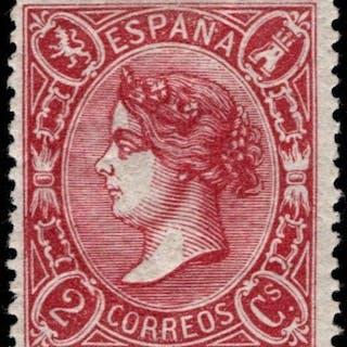 Spagna 1865 - Isabella II of Spain
