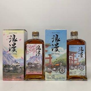 Mars Japanese Whisky Romantic Edition 1 & Edition 2...
