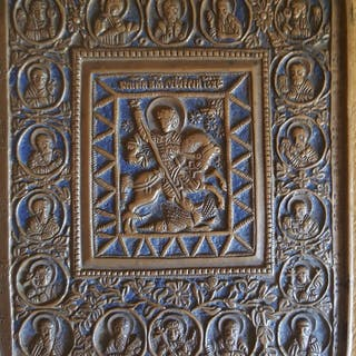 Travel icon (1) - Bronze, Enamel - mid 19th century