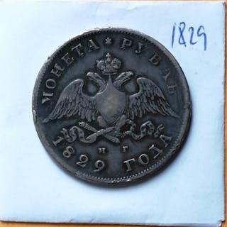 Russland - 1Rouble 1829 Nicolas I SPB NG Eagle- Silber