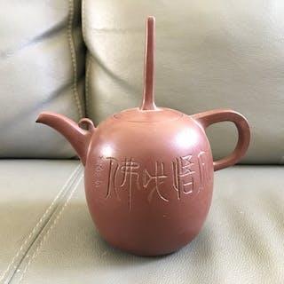 Teekanne (1) - Ton - 大悟吠佛