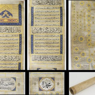 Book, Illustration book (1) - Paper - Islamic muslim...