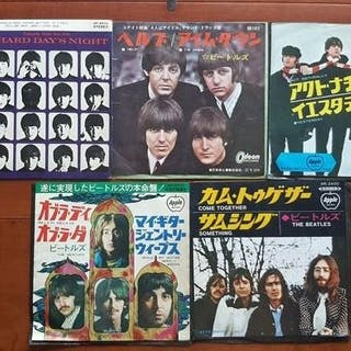 "Beatles - 1 x 7"" EP and 4 x 7"" singles Japan- Multiple..."