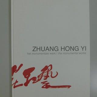 Zhuan Hong Yi - Het monumentale werk - 2007