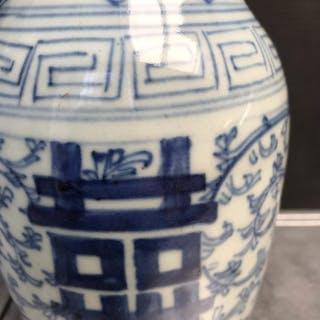 Vaso - Porcellana - Cina - metà del XX secolo