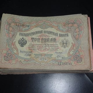 Russland - 230 banknotes 1905-1909
