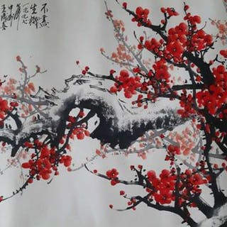 Ink painting - Chinese ink painting on paper - 《王成喜-梅花》in...