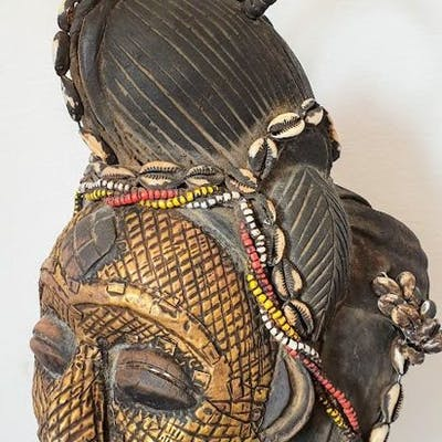 Masque - bois, cuivre, coquillage et tissus -  MUKUYI PUNU / POUNOU  - Gabon