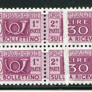 """Italien Republik - Postal Parcels """"Stars"""" - unpublished varieties"""