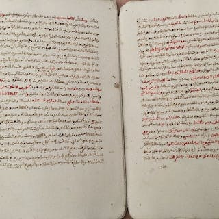 Former Quranic school Fez  -  Islamic Isolationist Philosophy - 1800