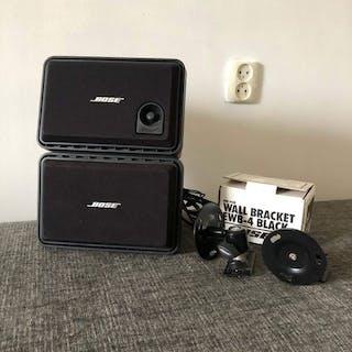 Bose - Lifestyle® Powered Speaker System (+ Wall Bracket...