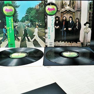 Beatles - Abbey Road& Hey Jude / in great condition with...