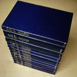 """12 delen """"Collins New Classics"""" wereldliteratuur, worldliterature - 1963/1969"""