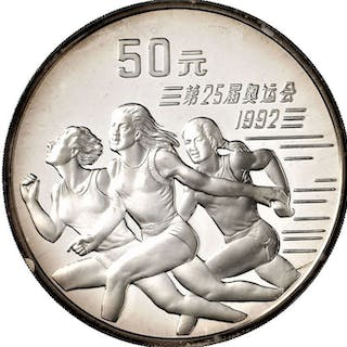China - 50 Yuan - 1991 Barcelona Olympics Games 1992 'Female runners'- Silver