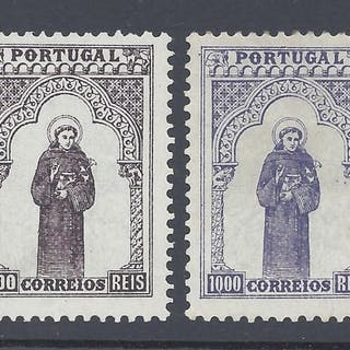 Portugal 1895 - 7º Centenary of San Antonio 500r & 1000r