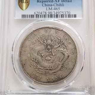 China - Pei Yang (Chihli) - 1 Dollar (Yuan) - Qing dynasty