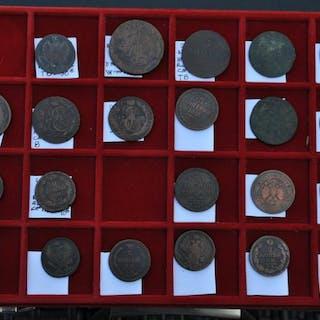 Russland - 45 various coins1764-1910 - Kupfer