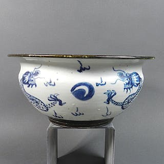 Censer 'fangding' - Blue and white - Porcelain - China - 19th century