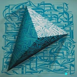 Astro - Pyramidal