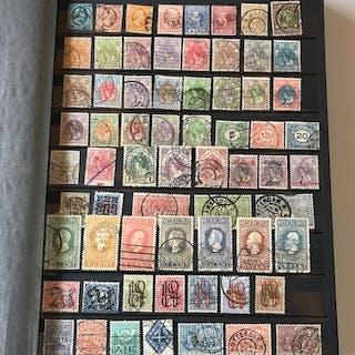 Niederlande 1852/2009 - Stock book with stamps, blocks, booklets, sheetlets