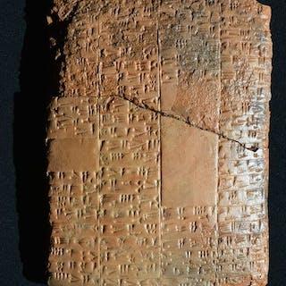 Mesopotamian Terracotta Large Near Eastern Cuneiform tablet - 19×14×2 cm - (1)