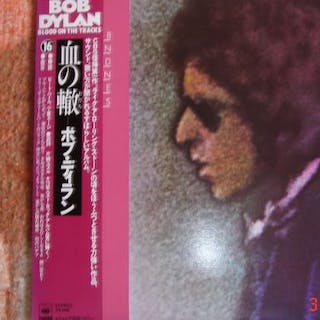 Bob Dylan - Lot of 18 Japanese pressed LP albums...