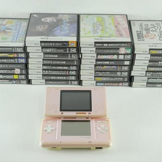 Nintendo DS - Nintendo DS Console w/ 30 Japanese Games incl