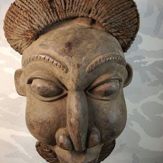 Maschera della danza - Legno massiccio - Bamum Kam - Bamoun - Camerun