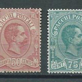 Italia Regno 1884/1886 - Serie pacchi postali effigie Umberto I - Sassone N. 1/6