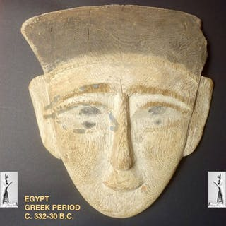 Égypte ancienne Bois - An Egyptian wooden funerary mask - 27 cm / 10,63 in.
