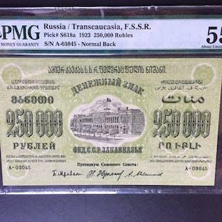 Russland - 250000 Rubles 1923 - Pick S618a - PMG 55 AU
