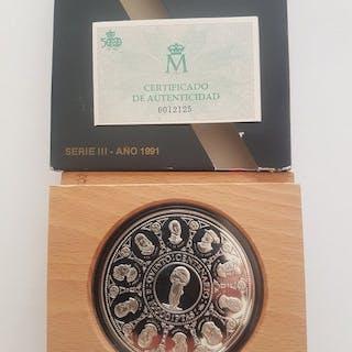 Spain - 10.000 pesetas ( cincuentin ) 1991 V centenario...