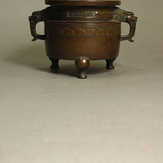 Censer - Bronze - China - 20th c