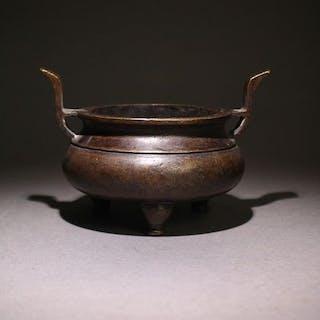 Censer - Bronze - China - Modern