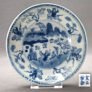 "Saucer - Porcelain - ""Master of the Rocks"" style - Horse..."