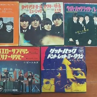 """Beatles - 1 x 7"""" EP and 4 x 7"""" singles Japan- Multiple..."""