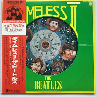 Beatles - Timeless II Rare Japanese issue numberd with...