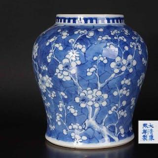 Vaso cinese antico di balaustro della decorazione del...