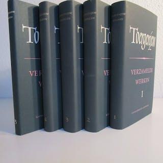 I. S. Toergenjew - Verzamelde werken - 1955/1988