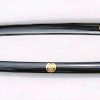 Katana, Sword - Tamahagane - Gendaito Samurai Katana...