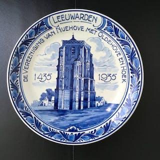 De Porceleyne Fles, Delft - Teller, zu Ehren von 1435-1935 Leeuwarden - Keramik