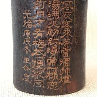 """Pinselbehälter """"Bitong"""" - Holz - China - modern"""