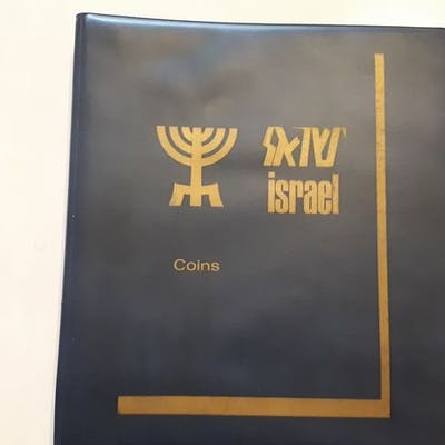 Israele - 5 + 10 + 25 Lirot 1970/1975 (16 pieces) in album - Argento